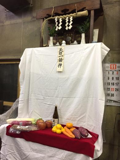 鞴(ふいご)祭り 2016_b0262124_10495830.jpg