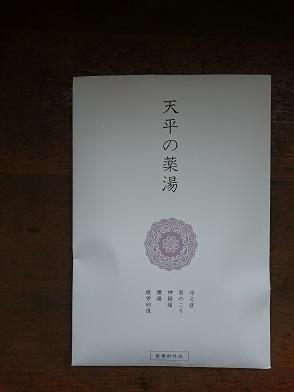 f0120026_184270.jpg