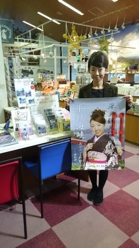 コスモプラス27周年創業感謝祭 in 佐世保_f0165126_08513454.jpg