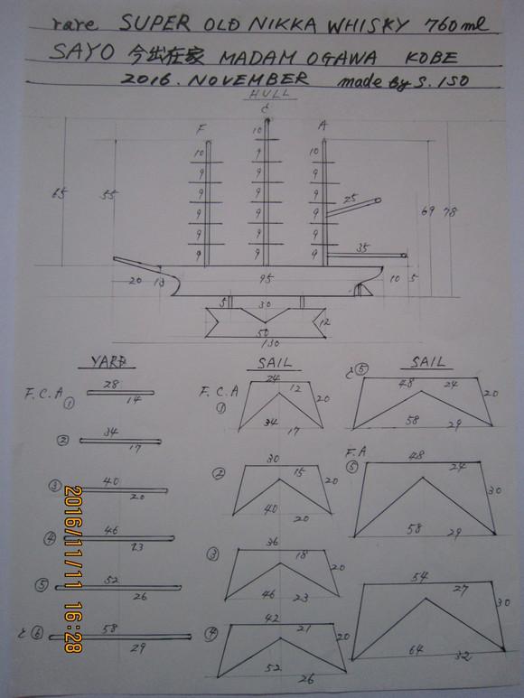 d0299833_17105256.jpg