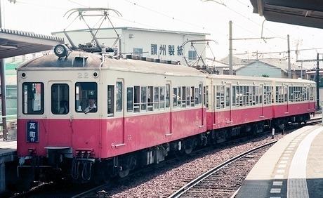 高松琴平電気鉄道 20形_e0030537_02120798.jpg