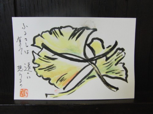 今日の絵手紙_e0222340_1819028.jpg