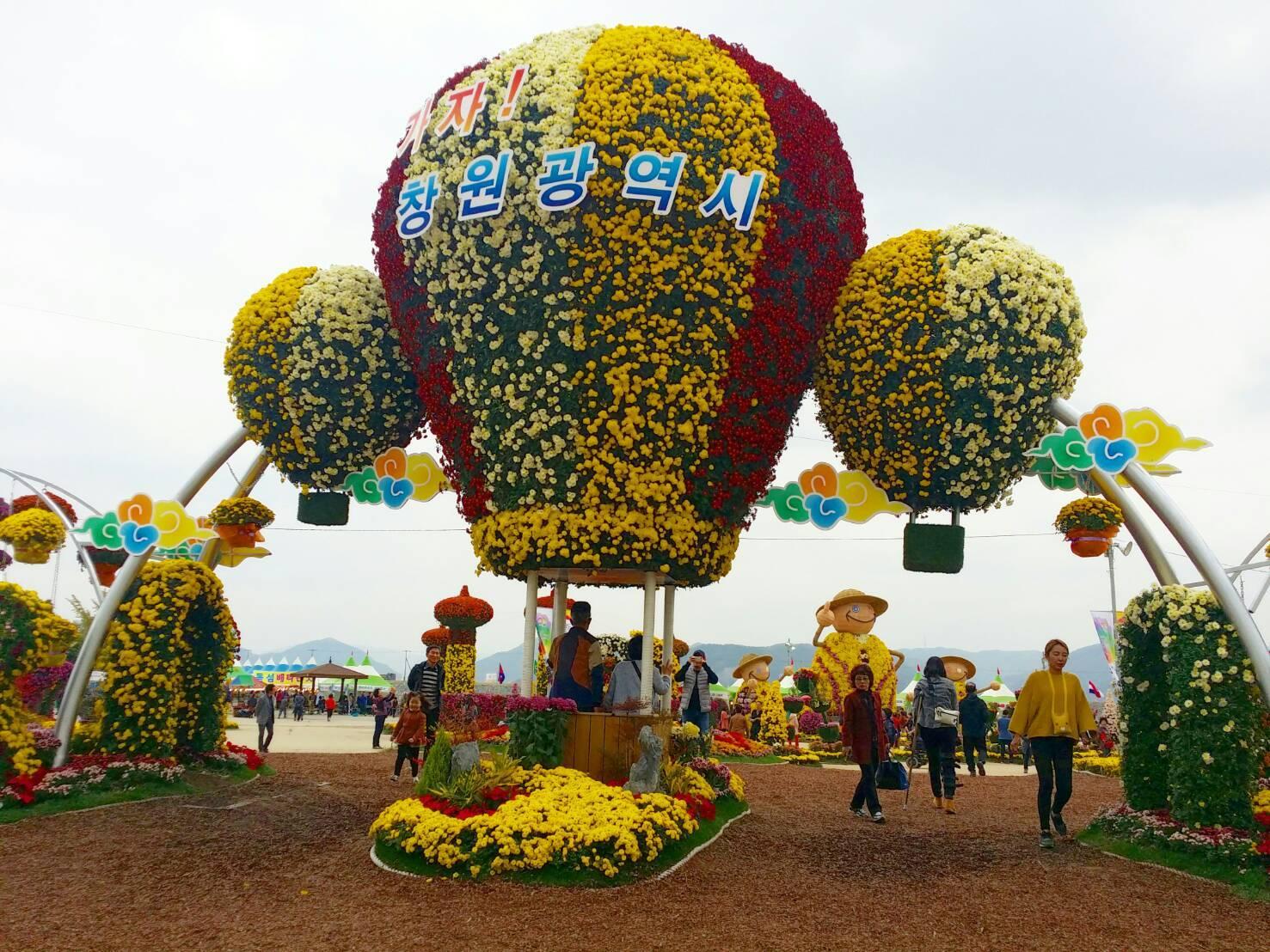 馬山菊祭り_d0160145_15222857.jpg