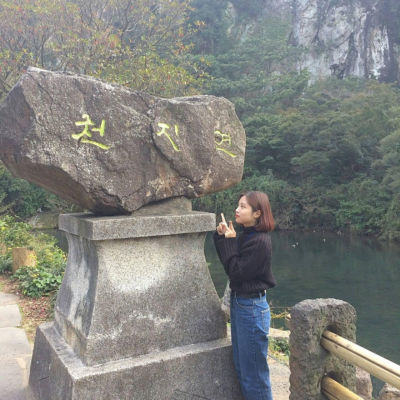 済州島旅行①_d0160145_16304110.jpg