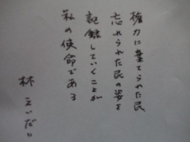 b0050651_1019877.jpg