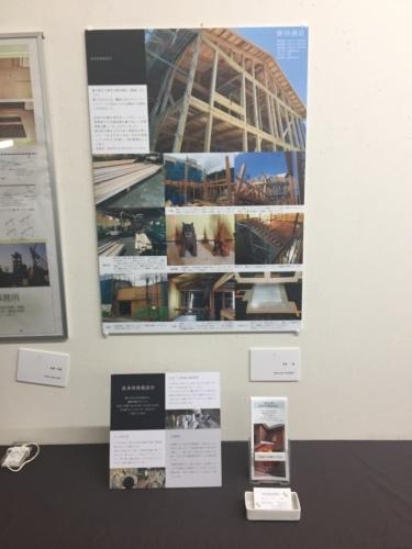 鎌倉の建築士仕事展2016_f0045052_11283350.jpg