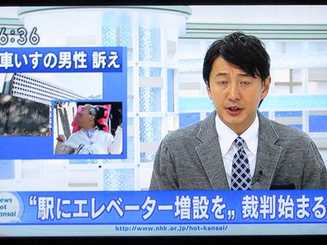 11/11京橋駅エレベーター訴訟第1回公判_c0167961_22161485.jpg
