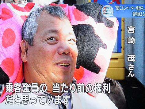 11/11京橋駅エレベーター訴訟第1回公判_c0167961_22163015.jpg