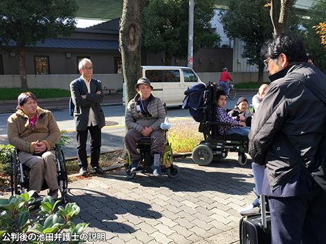 11/11京橋駅エレベーター訴訟第1回公判_c0167961_22171064.jpg
