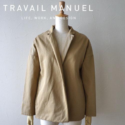 トラバイユのジャケット_b0274170_19304727.jpg