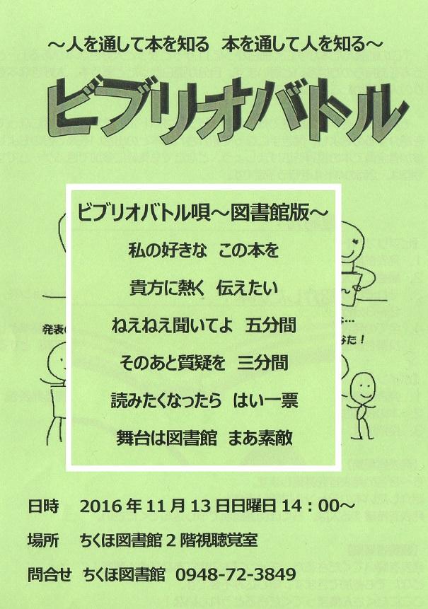 f0101679_972196.jpg
