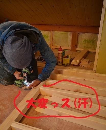 八ヶ岳高原ロッジM山さん邸の現場より 11_a0211886_16081155.jpg