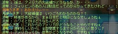 d0148092_185192.jpg