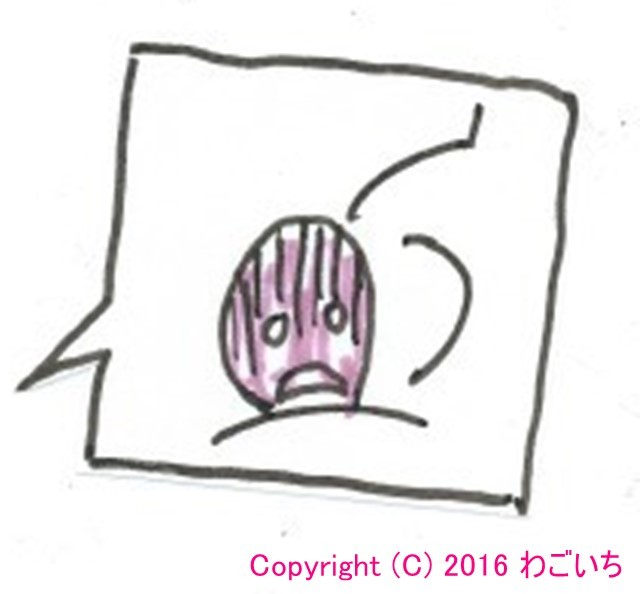 a0352194_09184862.jpg