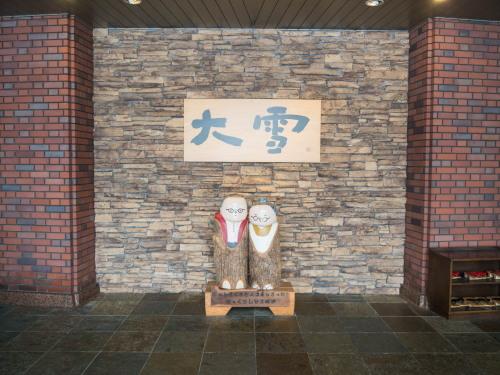 「とほ宿」の総会で・・吹雪の三国峠を越えて層雲峡温泉へ_f0276498_23330510.jpg