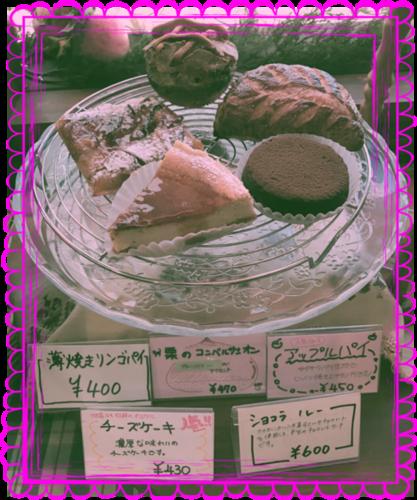 11/12本日のお菓子_d0154707_1333759.png