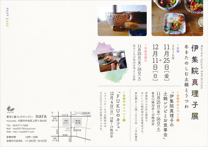 c0244411_11254516.jpg