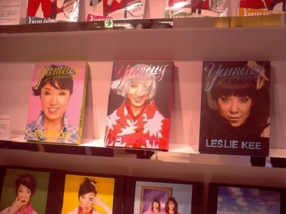 YUMINGと伊勢丹新宿店と130の出来事_a0116217_22274735.jpg