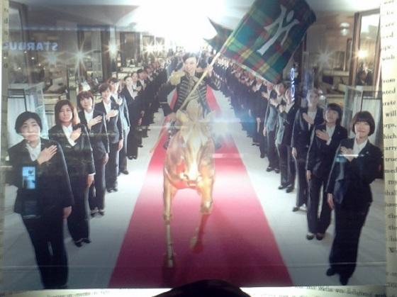 YUMINGと伊勢丹新宿店と130の出来事_a0116217_2252165.jpg