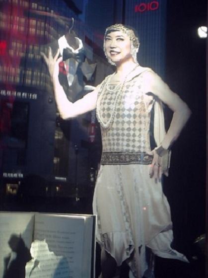 YUMINGと伊勢丹新宿店と130の出来事_a0116217_2333445.jpg