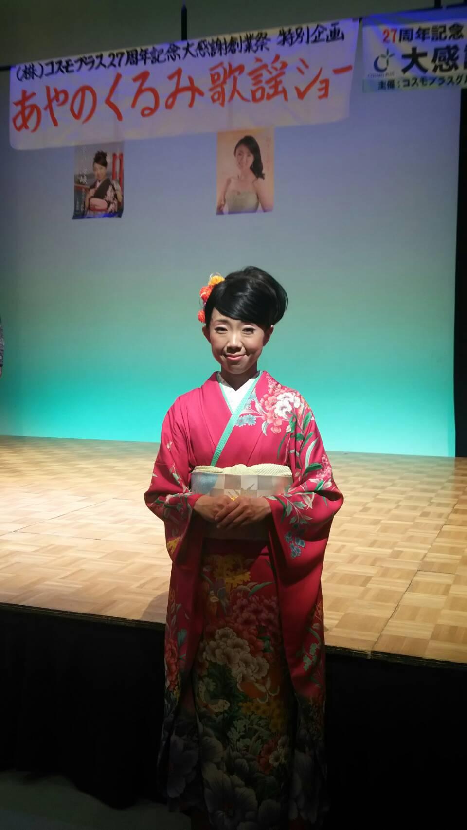 コスモプラス27周年創業記念感謝祭in佐賀_f0165126_22373452.jpg