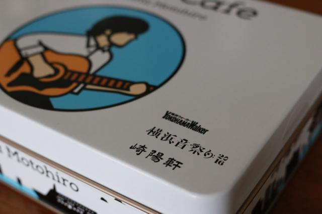 *崎陽軒* 〜ひょうちゃんのすゝめ・PINE CUBE コラボ限定缶〜_f0348831_19572293.jpg