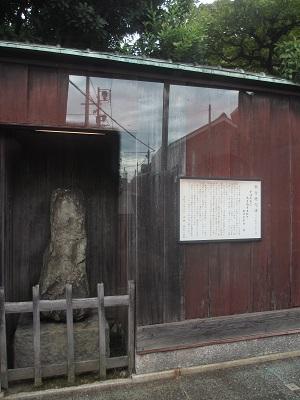 """""""芭蕉の館研修旅行""""河合曾良を訪ねて④_f0289632_1151985.jpg"""