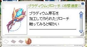 d0067837_23175713.jpg