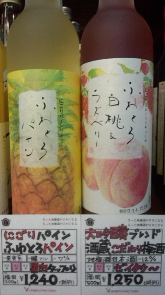 【日本酒】池亀 純米吟醸 無濾過生原酒 限定熟成ver 限定 27BY_e0173738_10215344.jpg