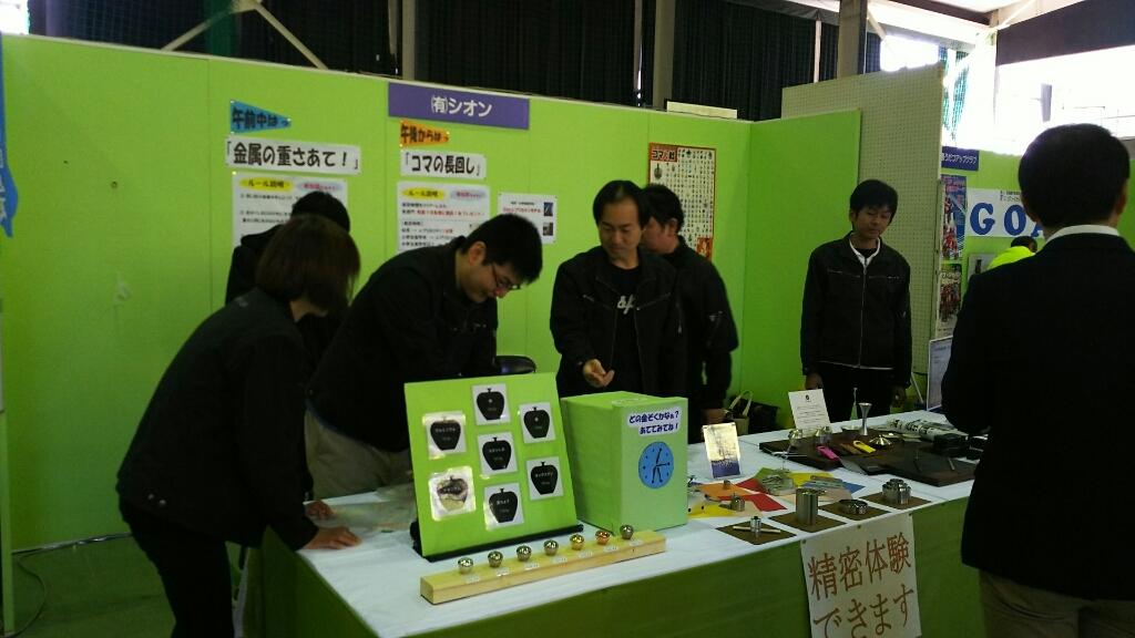 美濃市産業祭1日目_a0272042_23191635.jpg