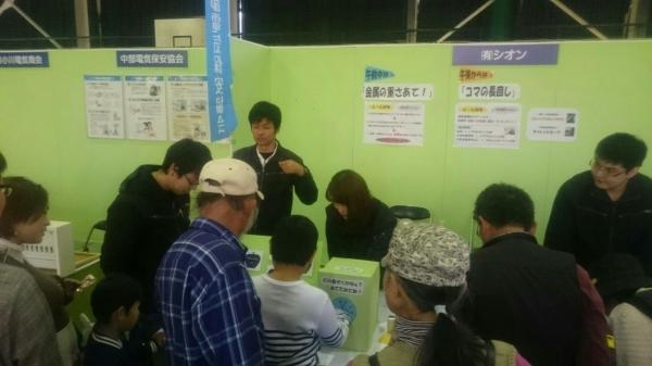 美濃市産業祭1日目_a0272042_23192582.jpg
