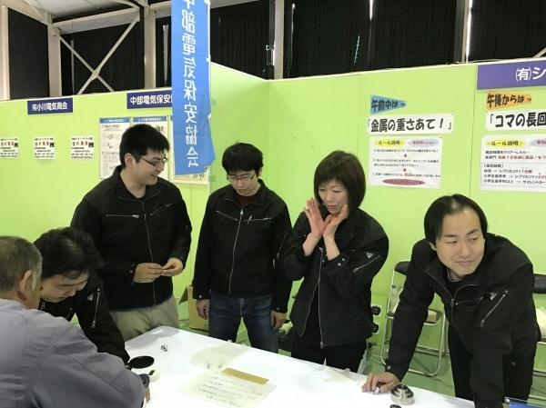美濃市産業祭1日目_a0272042_23193809.jpg