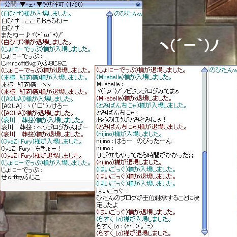 e0077749_11511191.jpg
