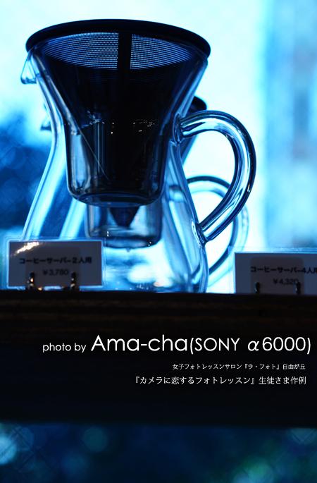f0212049_22272946.jpg
