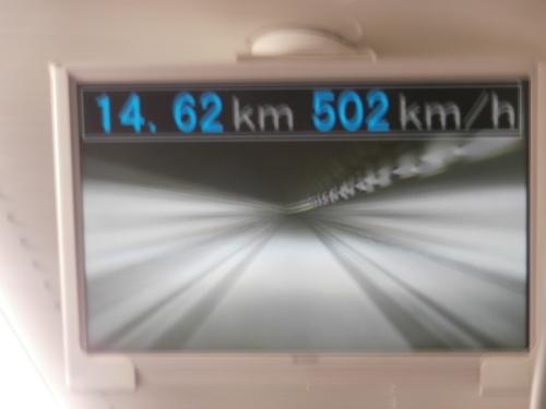 d0080356_22032880.jpg