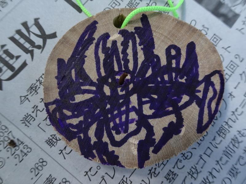 岸和田市立東光小学校4年生遠足「里山体験」 in  うみべの森_c0108460_01514044.jpg