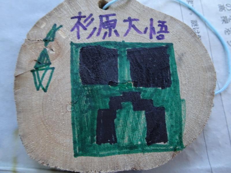 岸和田市立東光小学校4年生遠足「里山体験」 in  うみべの森_c0108460_01524145.jpg