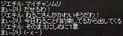 a0201367_2314335.jpg