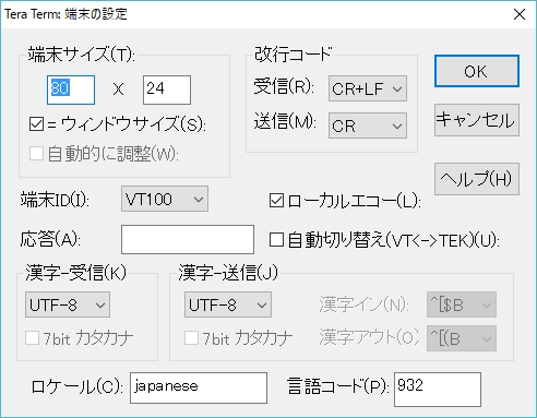 a0034780_21353027.jpg