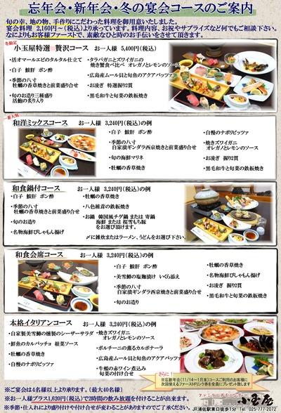 f0117892_23441976.jpg