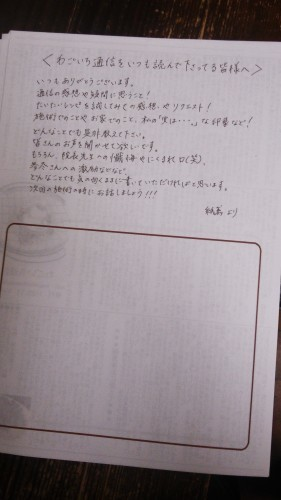 a0352194_14340813.jpg