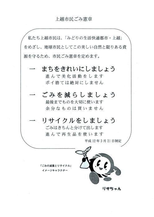 b0013099_09170006.jpg