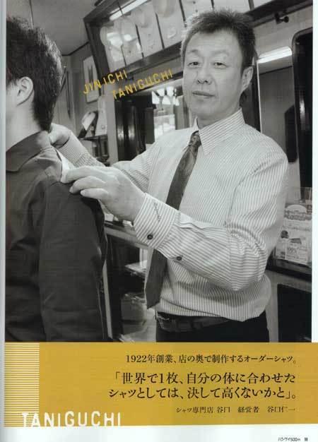 雑誌_a0110103_11205850.jpg