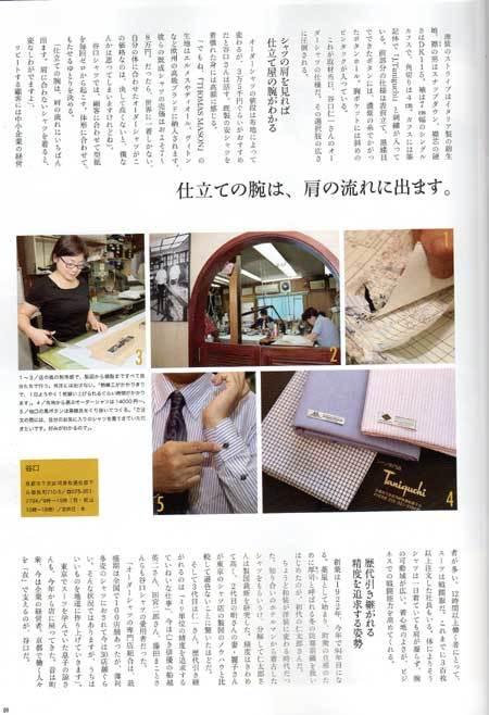 雑誌_a0110103_11211729.jpg