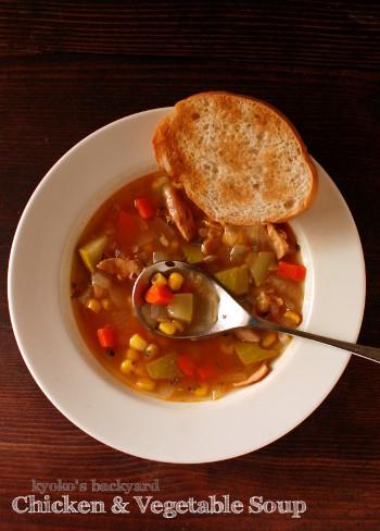 具だくさんのチキン&野菜スープ_b0253205_05383647.jpg
