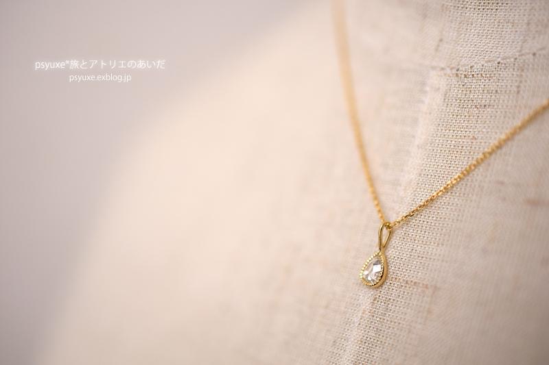 ペアシェイプ・ローズカット・ダイアモンドとミルグレインのネックレス_e0131432_11315693.jpg