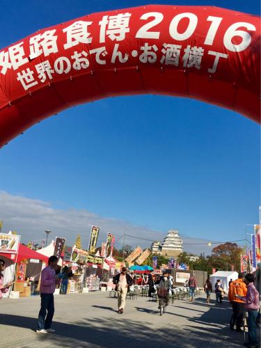 ギャッベ展in姫路市民会館の駐車場^_−☆_a0071934_07211210.jpg