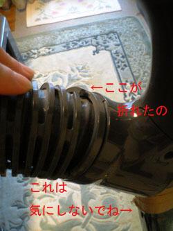 e0360834_01160751.jpg