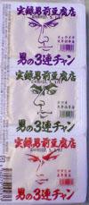 e0360834_01174045.jpg