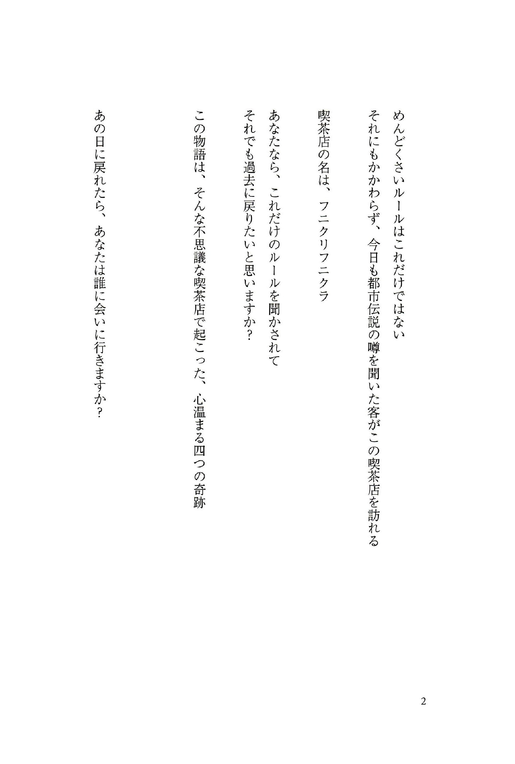 a0304335_102132100.jpg